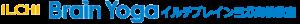 イルチブレインヨガ高松教室・ロゴ